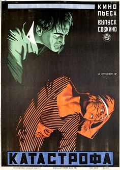 Catastrophe (1926)  by Vladimir and Georgii Stenberg.