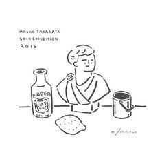 Masao Takahata