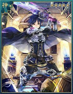 Sigmund - Ayakashi: Ghost Guild (Onmyouroku) Wiki