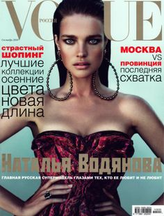 Natalia Vodianova for Vogue Russia September 2010 by Mert & Marcus