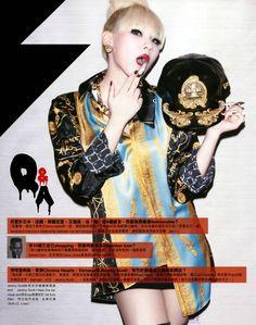 Funky Fashion, Hip Hop Fashion, Latest Fashion, Jeremy Scott, Japanese Fashion, Korean Fashion, University Style, University Fashion, Cl 2ne1
