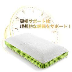 Mkicesky 低反発健康枕 伝統的な形に基づいた技術革新 頸椎サポート 睡眠改善 いびき防止 肩こり・頭痛軽減... https://www.amazon.co.jp/dp/B01MA0VZZF/ref=cm_sw_r_pi_dp_x_orz-xb8FWA3K2