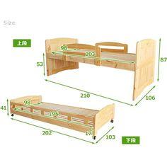 ■商品名天然木パイン無垢の親子ベッド■商品説明○人気の天然木パインの木製親子ベッド。○ツインベッドを畳1帖ちょっとのスペースに設置できます。○床面は上段・下段共に通気性の良いすのこ仕様。○下段は収納として利用することもできます。○お子さまと一緒に親子で、兄弟で仲良くおやすみいただけます。○お友達や家族が遊びに来たときにも使えるので、一人暮らしの方にもおすすめです。■お届け日数こちらは送料無料商品です。〔玄関渡し〕※北海道、沖縄は別途送料5,400を頂戴しております。※離島・一部地域は別途送料のお見積り致します。ご了承くださいませ。(配送日時指定)ご指定不可。予めご了承ください。※ご希望を配送業者にお伝えすることは可能ですが、確約は出来かねます。■サイズ幅106×長さ210×高さ87cm〔床面高さ〕(上段)53・(下段)17cm〔床面有効内寸〕(上段)幅98×長さ203・(下段)幅98×長さ196cm重量67kg■仕様〔本体〕天然木パイン材(ラッカー塗装)〔すのこ〕合板■備考組み立て商品(組み立て時間目安60分)