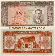 Iran 20 Rials 1330 (1951) Obverse: Emperor of Iran - Mohammad Reza Shah Pahlavi (26 October 1919, Tehran – 27 July 1980, Cairo); Winged Bull, a Bad Genii, a Griffon, Palace of Artaxerxes II (404-358 BC) (Achaemenid Empire) at Susa; Persian and Median soldiers in Persepolis - Apadana Palace, northern stairway (detail). Reverse: Aali Ghaapoo Palace in Isfahan, Safavid era. Signatures: Ahmad Razavi; Ebrahim Zand. Printer: Harrison & Sons, London.