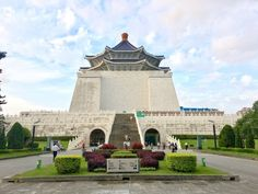 Things to do in Taipei city - Chang Kai-Shek Memorial Hall Taipei Travel Guide, Taiwan Travel, Taiwan Itinerary, Sun Moon Lake, Stuff To Do, Things To Do, Taipei Taiwan, Trips, National Parks