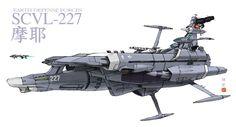 EDF SCVL-227 Maya