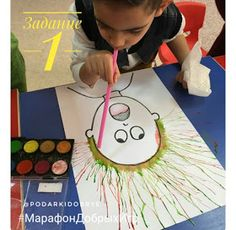 Toddler Learning Activities, Art Activities, Diy And Crafts, Crafts For Kids, Preschool Themes, Diy Cards, Cool Kids, Art For Kids, Birthday Cards