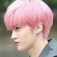 pentagon yanan icon | © dream about Cube Entertainment, Pentagon, Headers, Boy Groups, Ulzzang, Scary, Icons, Kpop, Memes