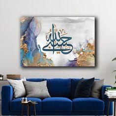 Islamic Art Canvas, Islamic Paintings, Islamic Wall Art, Arabic Calligraphy Art, Arabic Art, Calligraphy Alphabet, Islamic Decor, Derby, Design Art