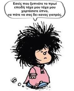 Image uploaded by paooCe. Find images and videos about mafalda, Animation and despeinada on We Heart It - the app to get lost in what you love. Caricatures, Mafalda Quotes, Greek Quotes, Bad Hair Day, Illustrations, Charlie Brown, Funny Quotes, Hilarious, Comics