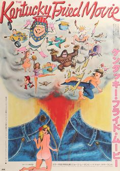 """Film: The Kentucky Fried Movie (1977) Year poster printed: 1978 (first theatrical release in Japan) Country: Japan Size: 20 1/4"""" x 28 5/8"""" This is an original, unfolded, Japanese B2 movie poster from"""