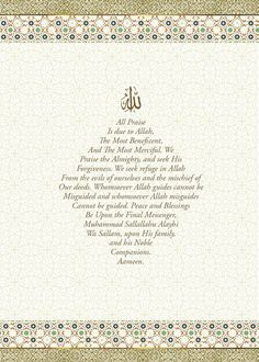 Here are 40 prayers (salawat) upon the Prophet (peace and blessings be upon him) collected from various books of Hadith: Beautiful Prayers, Beautiful Islamic Quotes, Doa Islam, Allah Islam, Dua In Urdu, Islamic Teachings, Its Friday Quotes, Inspirational Quotes Pictures, Muslim Quotes