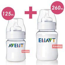 ( 2 peças/lote ) bebê avent / alimentação do bebê garrafas / garrafas de leite 4 oz 125 ml 9 oz 260 ml(China (Mainland))