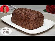 Tort cu microunde ✧ 30 de minute și Tort cu ciocolată pe masă ✧ Rețetă simplă ✧ SUBTITLURI - YouTube Chocolate Desserts, Chocolate Cake, Microwave Cake, Easy Cake Recipes, Easy Meals, Cooking, Food, Sweetarts, Creative Cakes