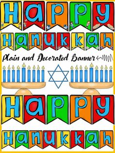 Celebrate Hanukkah in your classroom with these bright bunting banners reading, 'Happy Hanukkah'.
