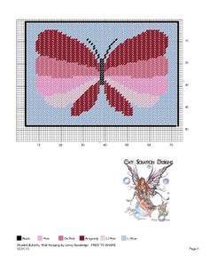 Shaded Butterfly Wall Hanging