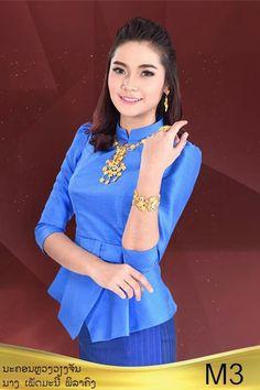 Lao blouse