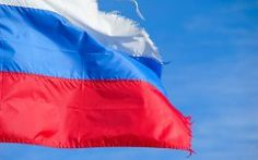 Fitch improved the forecast on credit rating of Russia