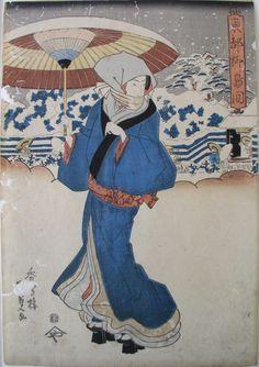 Utagawa Kunisada (1786 - 1865) (signing Kochoro Kunisada)