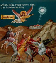 Mystic Pizza, Greek Icons, Church Icon, Esoteric Art, Life Of Christ, Three Wise Men, Christmas Icons, Orthodox Christianity, Art Icon