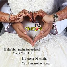 New wedding photography muslim marriage Ideas wedding couple Pre Wedding Poses, Pre Wedding Shoot Ideas, Wedding Picture Poses, Wedding Couple Photos, Pre Wedding Photoshoot, Wedding Couples, Couple Shoot, Indian Wedding Couple Photography, Couple Photography Poses