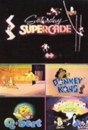 Saturday Supercade (1983) Poster