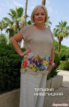 Crochet Summer Tops, Love Crochet, Crochet Lace, Filet Crochet, Irish Crochet, Crochet Bedspread Pattern, Embroidery Fashion, Crochet Blouse, Crochet Fashion