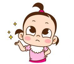 ★카카오톡 '쥐방울! 널 어쩌면 좋니?' 이모티콘★ : 네이버 블로그 Cute Cartoon Characters, Cartoon Gifs, Cute Cartoon Wallpapers, Cartoon Art, Fictional Characters, Cute Images For Dp, Hand Lettering Art, Gif Collection, Cute Love Gif