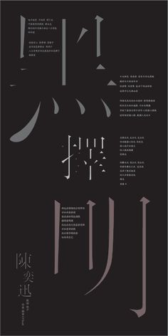 Typography and posters on Behance