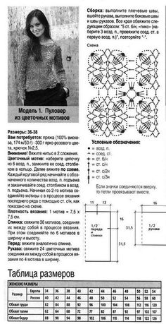 http://www.liveinternet.ru/users/4285734/post200379717/    http://www.liveinternet.ru/users/4285734/post208992923/           http://www.liv...