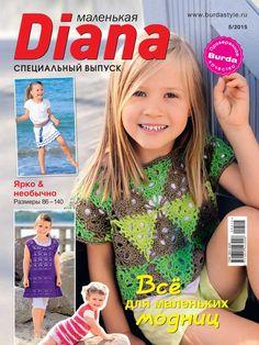 Журнал по вязанию Маленькая Diana. Спецвыпуск №5/2015 на Verena.ru
