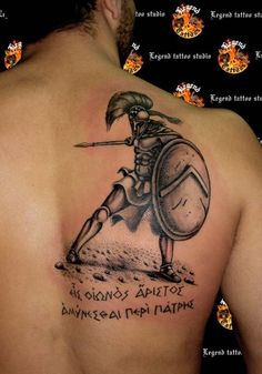 d6aabc898c141 35 Best Spartan Warrior Tattoos images in 2017 | Fighter tattoos ...