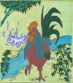 "Basan- Japanese folklore: a large rooster that could breath fire out of its beak. This fire was a ""cold"" fire; it didnt burn anything it touched. The creature lived in bamboo groves."