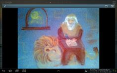 Age 08 ~ Saint Stories ~ Saint Jerome and the Lion ~ chalkboard drawing