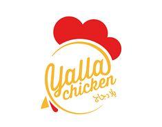 """Check out new work on my portfolio: """"Yalla Chicken Logo Identity"""" be. Logo Restaurant, Chicken Restaurant Logos, Food Graphic Design, Food Logo Design, Logo Food, Monogram Logo, Chicken Logo, Farm Logo, Photoshop Design"""