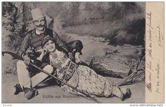 Shkodër, Shkodra, Scutari. Kujtim nga Shqypënia. Bukuri e dashuri alla shqiptarçe. Love in the Albanian style. Amour à l'albanaise. Ternura ...