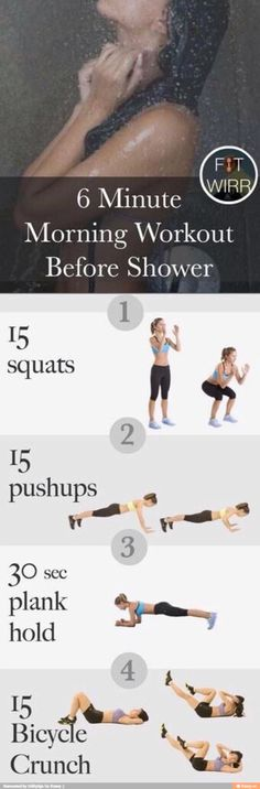 Before Shower Workout Steps to burn calories and tones your muscles
