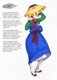 전모(氈帽) 전모는 조선시대 여성들 내외용 쓰개입니다.전모의 형태는 우산처럼 펼처진 테두리에 살을 대고...