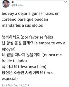 Ahí, para ustedes. Korean Words Learning, Korean Language Learning, Korean Phrases, Korean Quotes, How To Speak Korean, Learn Korean, Learn Hangul, Korean Writing, Korean Lessons