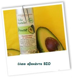 Avocado oil, Η υψηλή περιεκτικότητά του σε ελαϊκό, παλμιτικό οξύ και τα άλλα ενεργά συστατικά του το καθιστούν μαλακτικό,αναζωογονητικόκαι επουλωτικό Cheveux Ternes, Homemade Cosmetics, Coconut Water, Girl Hairstyles, Natural Beauty, Hair Styles, Contour, Thankful, Avocado