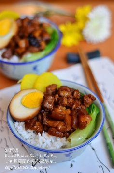 Braised Pork on Rice (Lu Rou Fan) | Taiwanese Food #recipe