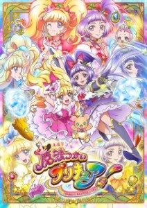 Watch Maho Girls Precure! full episodes online