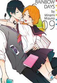 Buy Rainbow Days by Minami Mizuno and Read this Book on Kobo's Free Apps. Discover Kobo's Vast Collection of Ebooks and Audiobooks Today - Over 4 Million Titles! Pdf Book, Days Anime, Nijiiro Days, Manga News, Slice Of Life, Book Collection, Shoujo, Webtoon, Anime Manga