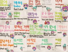 Korean Flashcard 2- don't have/nothing/not there, fool/idiot, hate, despise, lie, crazy, charm/cuteness, oh my, it's ok, You can do it, fighting/cheer, You're so annoying, What are you doing, what are you talking about, Who do you think you are, wait, shut up, but, still, like, please
