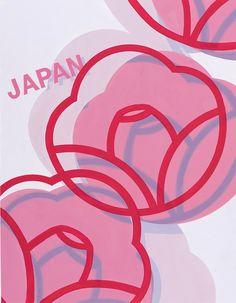 美術への確実な一歩に|新宿美術学院|芸大・美大受験総合予備校|2014年度 学生作品/デザイン・工芸科 Line Illustration, Illustrations, Flower Show, Flower Art, Grafic Art, Art Test, Japanese Design, Typography Art, Modern Graphic Design