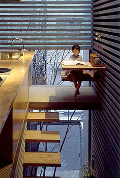 Wall system - for suspended table, seating, shelving, etc?  (note: website for his pic is not currently working-japan site)