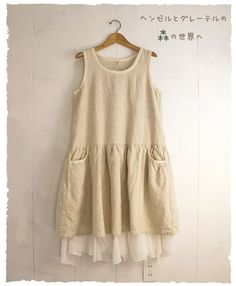 Linen dress with under skirt...is it ok for an adult to wear this? Because it is already in my closet.