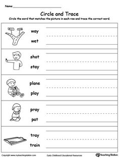 Identify Word and Write: AY Words: Build your child's vocabulary, word-sound recognition and practice writing with this printable worksheet.