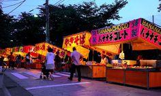 "Enjoy the Festive Atmosphere of ""En-nichi (holy day)"" | JAPAN Monthly Web Magazine"