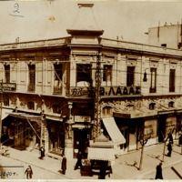 jewish museum thessaloniki Jewish Museum, Thessaloniki, Louvre, Street View, Building, Travel, Viajes, Buildings, Destinations